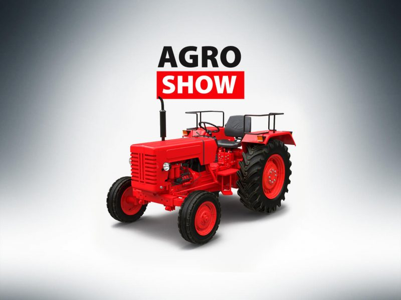 Экспо-фест «AGROshow»