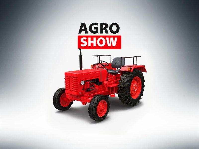 Экспо-фест «AGROshow»