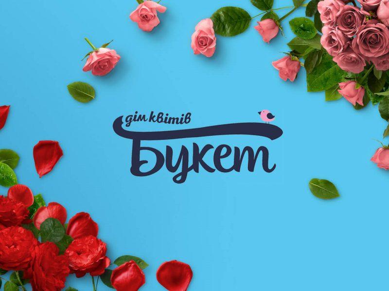 Цветочная сеть «Byket»