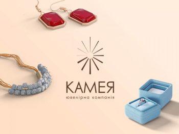 Ювелирная компания «Камея»
