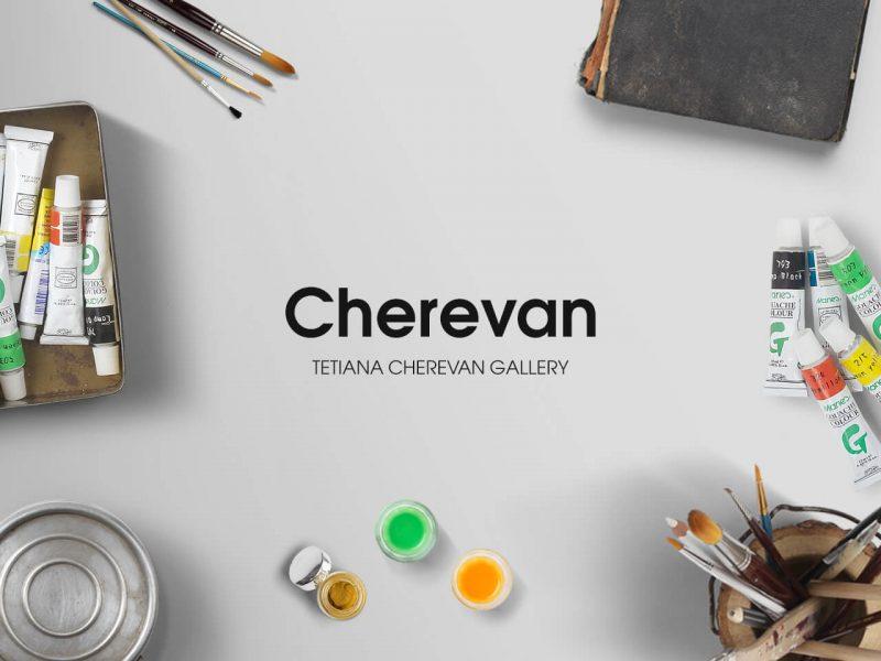 Официальный сайт художницы Татьяны Черевань
