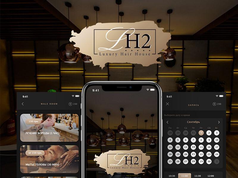 Мобильное приложение «Luxury Hair House»